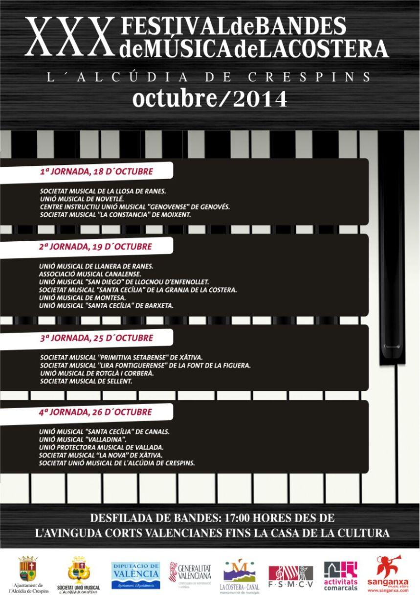 30ª edició del Festival Comarcal