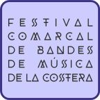 festival-comarcal16